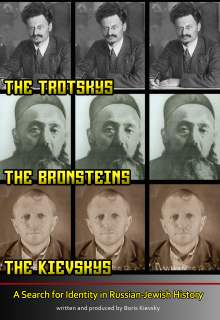 The Trotskys, the Bronsteins, and the Kievskys - Now on DVD!